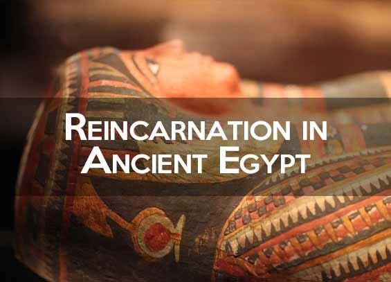 Reincarnation-ancient-egypt